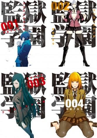 iguchi-noboru_1438715505_af_org
