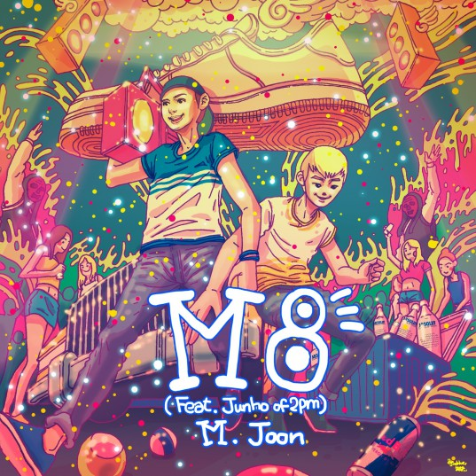 mjoon-m8-2pmjunho