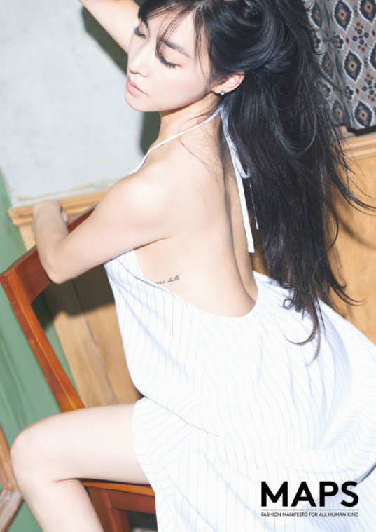 snsd-hwang-tiffany-maps-magazine-august-2015-photoshoot-fashion