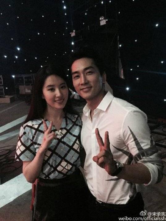 song-seung-hun_1440593503_af_org