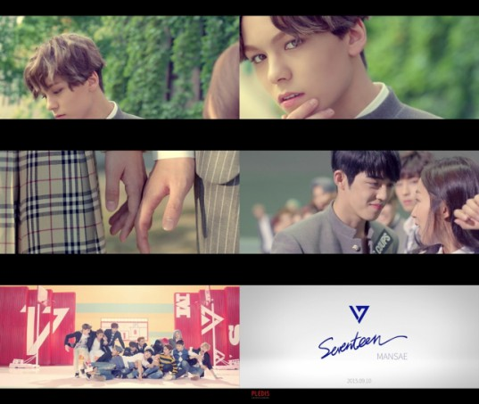 Seventeen-mansae-teaser