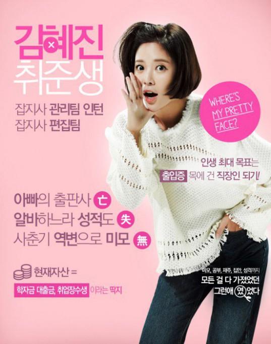 go-jun-hee_1441243595_20150902_swp(1)