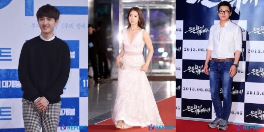 hyung-jo-jung-suk-park-shin-hye-do