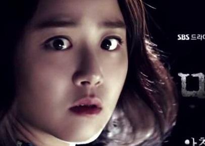 moon-geun-young_1441851227_af