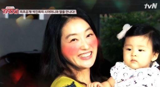 park-jin-hee-1