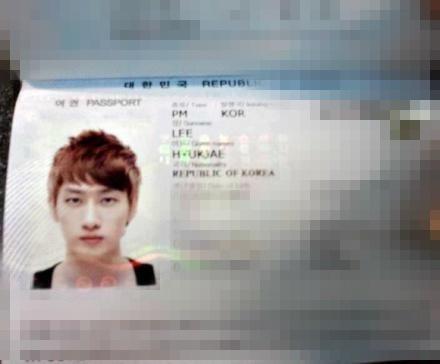 4. Ынхек из Super Junior