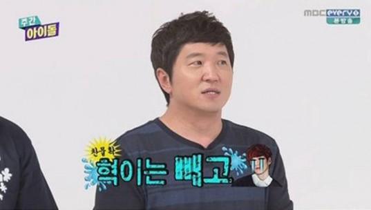 VIXX-Hyuk-Jung-Hyung-Don-defconn_1444833946_af_org
