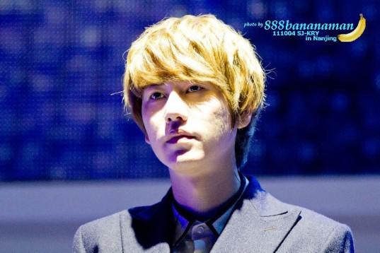 Super Junior – Кюхен