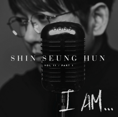 shin-seung-hun