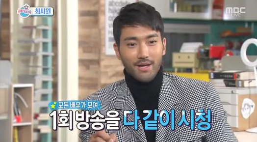 siwon-section-tv