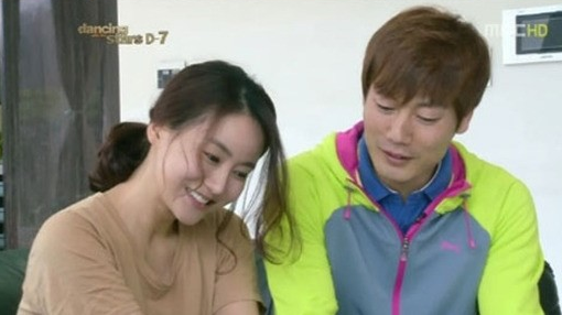 song-jong-kook-park-ip-sun