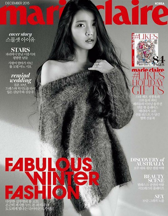 IU-Marie-Claire-Cover
