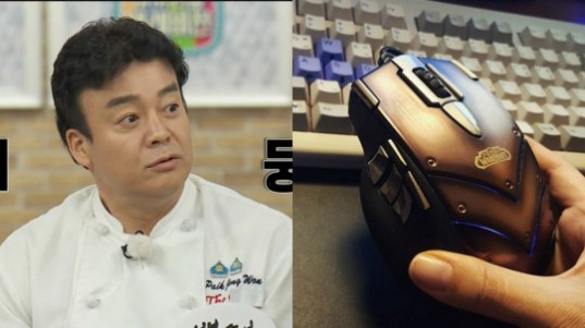 baek-jong-won--540x303