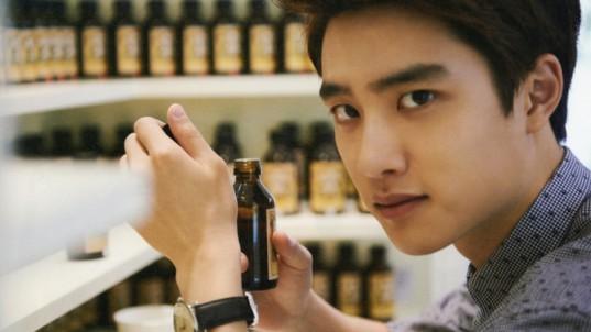 do-exo-perfume-800x450