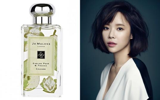 hwang-jung-eum-jo-malone