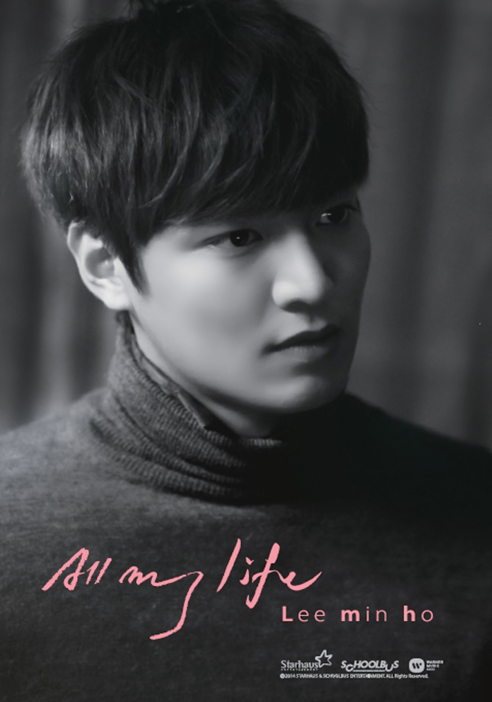 lee-min-ho-all-my-life-dvd-limited-edition1