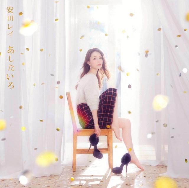 news_xlarge_yasudarei_limited_JK
