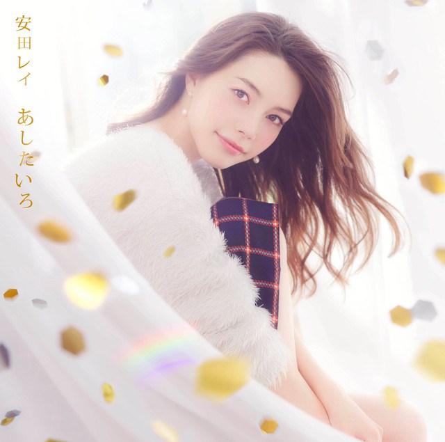 news_xlarge_yasudarei_normal_JK