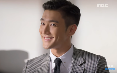 siwon_she_was_pretty_5-png