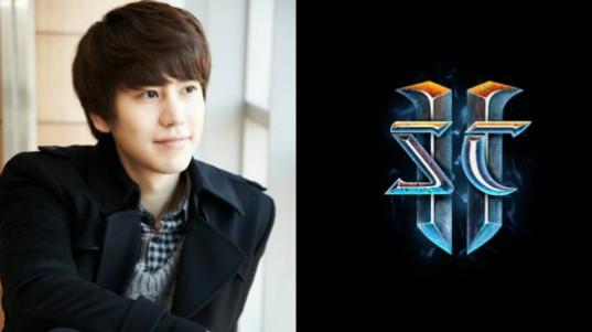 super-junior-kyuhyun-540x303
