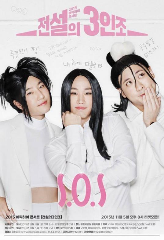 yang-hyun-suk_1446577725_eh4