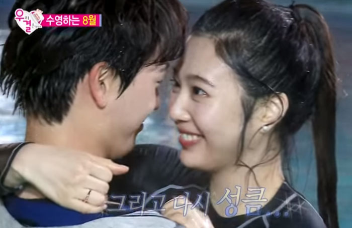 BTOB Sungjae and Red Velvet Joy get up close personal in the pool on We Got Married