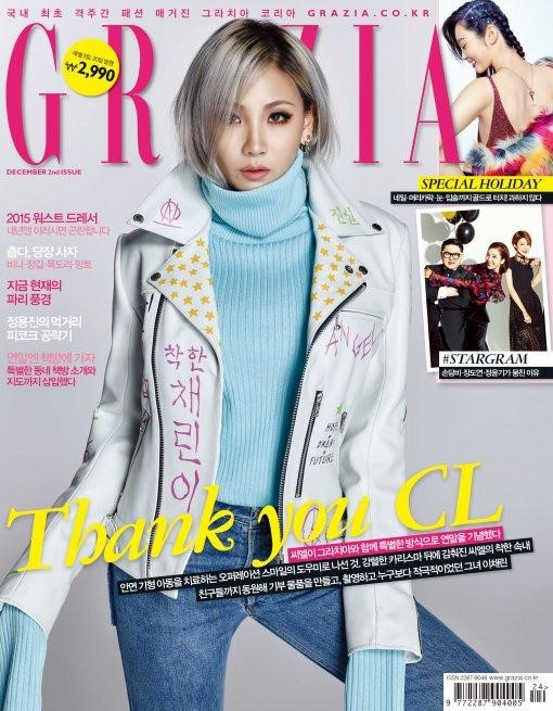 CL-Grazia2