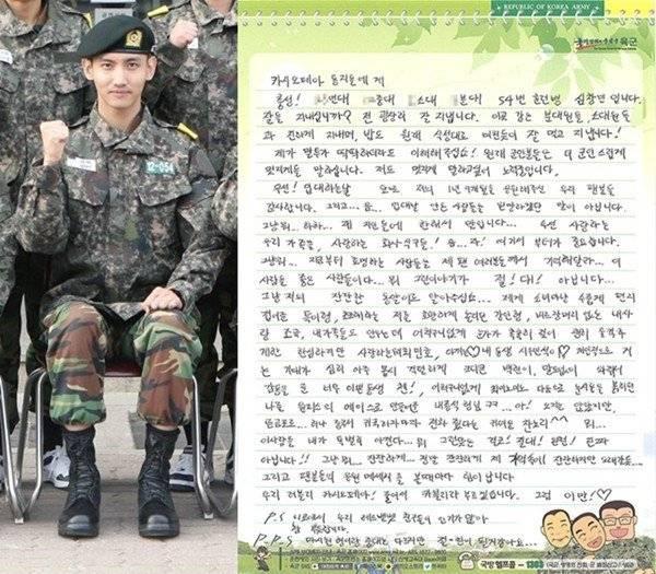 Changmin_1449114598_af_org