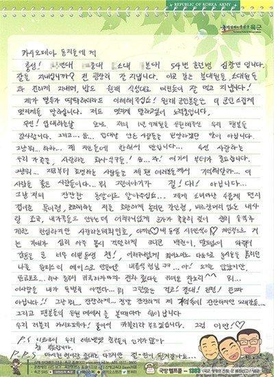 Changmin_1449114944_changmin2