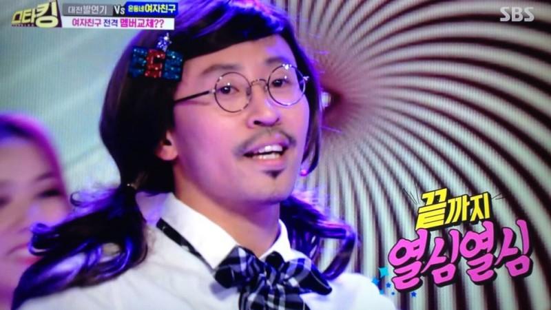 Joo-Shin-Seok-800x450