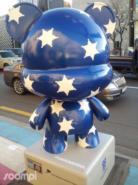 K-Star-Road-11