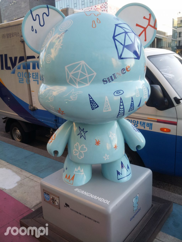 K-Star-Road-12