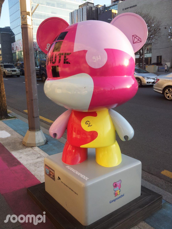 K-Star-Road-9