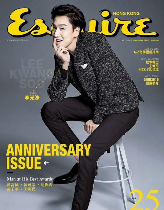 Lee-Kwang-Soo-cover