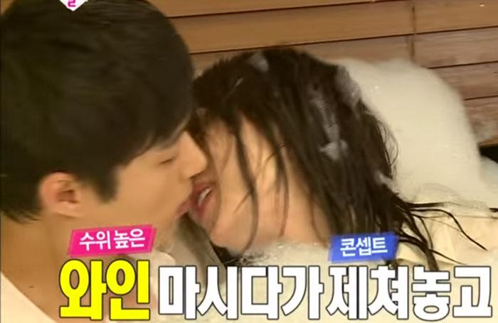 Oh Min Suk and Kang Ye Won on We Got Married
