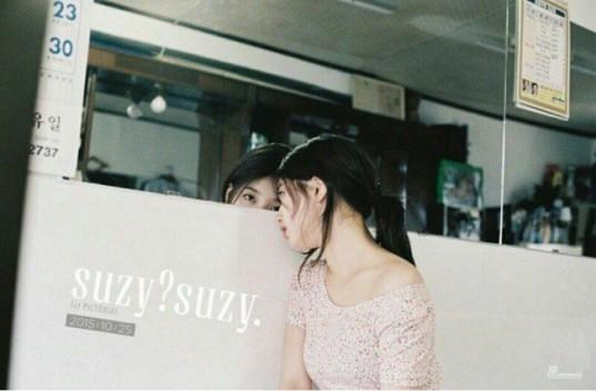 iuzy-650x427