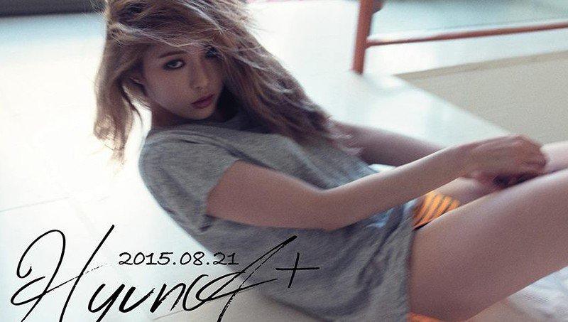 9_Hyuna