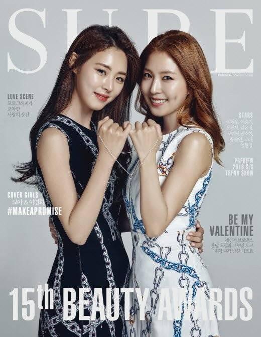 BoA-lee-yeon-hee_1453335830_af_org