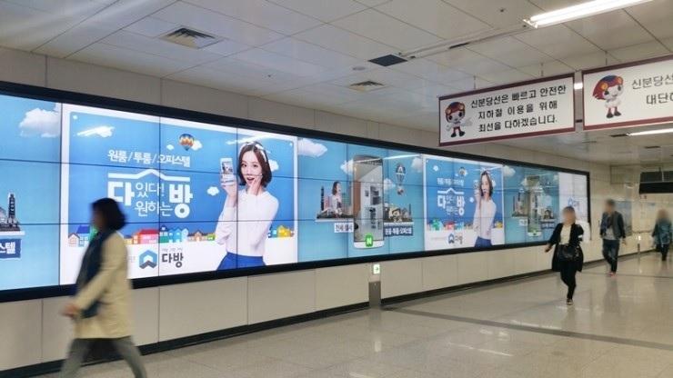 Hyeri-subway