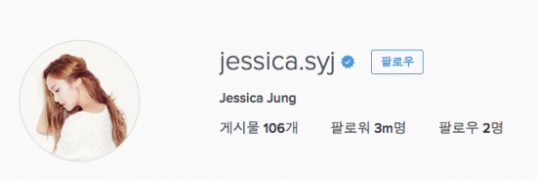 Jessica_1453399292_Screen_shot_2016-01-21_at_12.55.29_PM