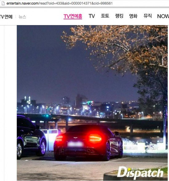 Junsu_1451613246_Screen_Shot_2015-12-31_at_8.42.08_PM