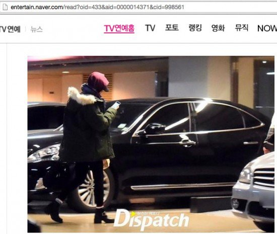 Junsu_1451613251_Screen_Shot_2015-12-31_at_8.42.58_PM