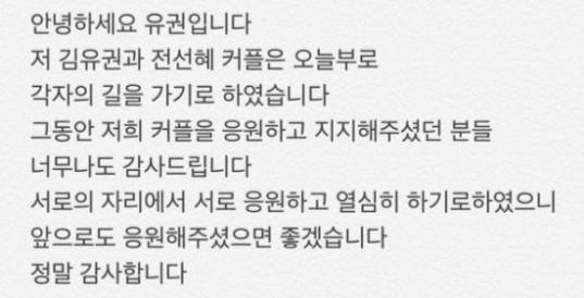 U-Kwon_1452384555_20160109_ukwon_insta2