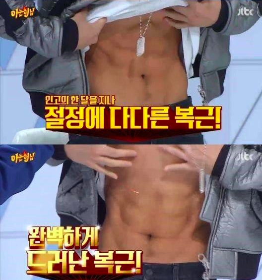 henry-abs2