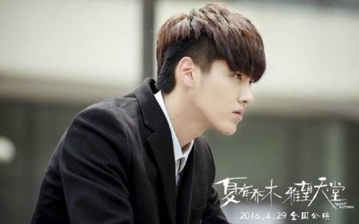 joo-won-hangeng-kris_1454132572_af_org
