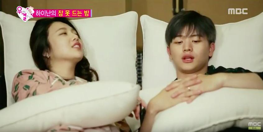 joy-sungjae-wgm1