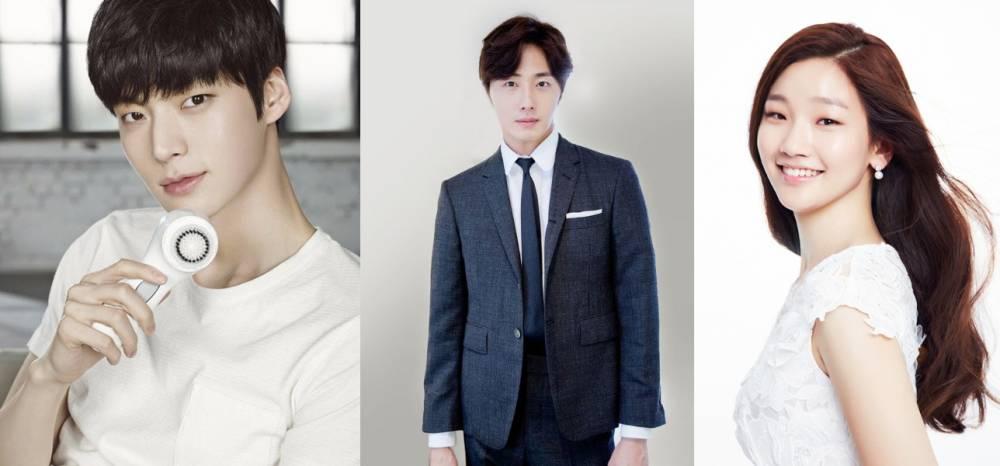 jung-il-woo-ahn-jae-hyun_1452562375_af_org