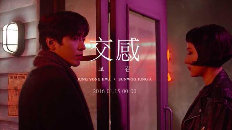 jung-yong-hwa-sunwoo-jung-a-800x450