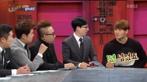 kimjongkook-e1452223467698