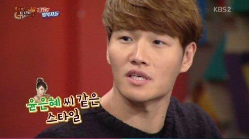 kimjongkook